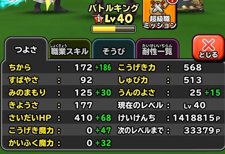 f:id:tsukune_dora_dora:20201123220344p:plain