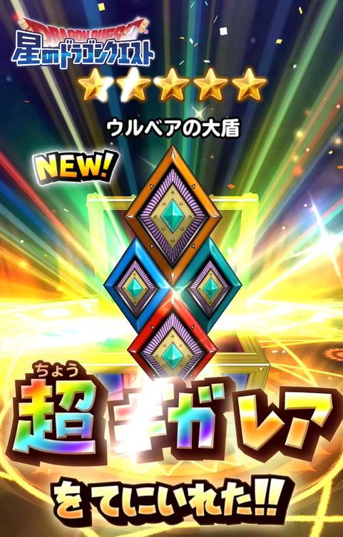 f:id:tsukune_dora_dora:20201126195822p:plain