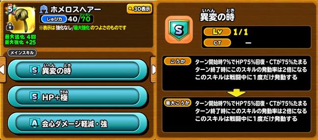 f:id:tsukune_dora_dora:20201126204308p:plain