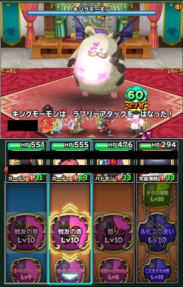 f:id:tsukune_dora_dora:20201129132255p:plain