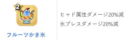 f:id:tsukune_dora_dora:20201129143837p:plain