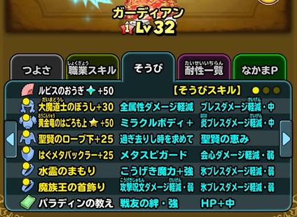 f:id:tsukune_dora_dora:20201129151413p:plain
