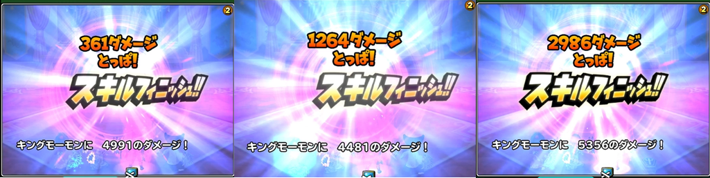 f:id:tsukune_dora_dora:20201129163444p:plain
