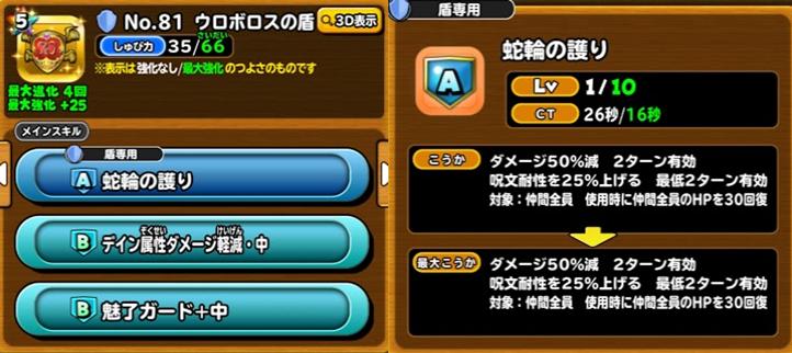 f:id:tsukune_dora_dora:20201129170040p:plain