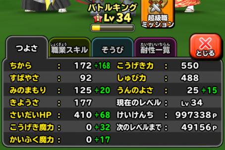 f:id:tsukune_dora_dora:20201129170117p:plain