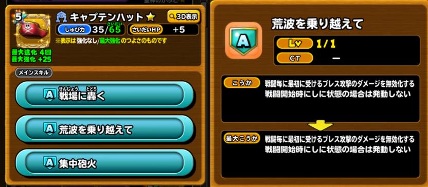 f:id:tsukune_dora_dora:20201129170227p:plain