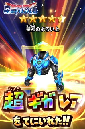 f:id:tsukune_dora_dora:20201206174222p:plain