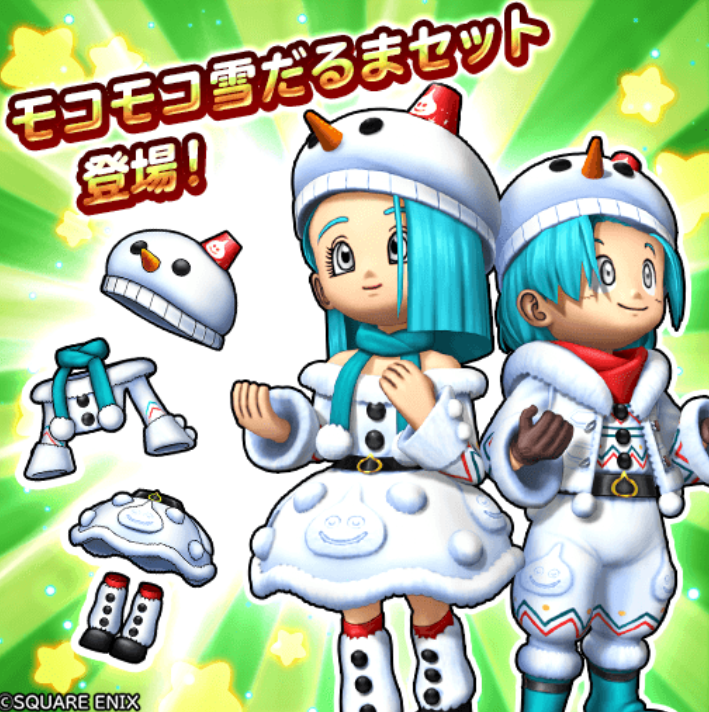 f:id:tsukune_dora_dora:20201207225625p:plain