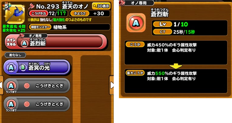 f:id:tsukune_dora_dora:20201226140025p:plain