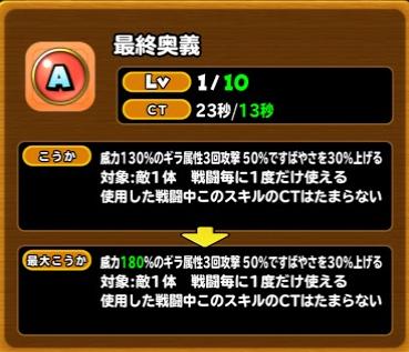 f:id:tsukune_dora_dora:20201226141433p:plain