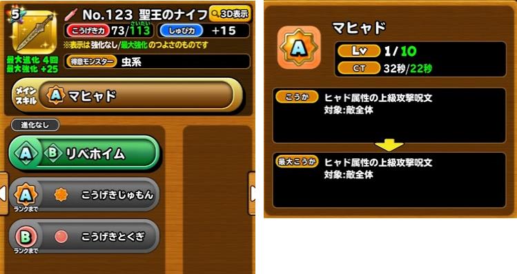 f:id:tsukune_dora_dora:20201226144154p:plain
