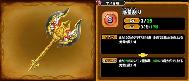 f:id:tsukune_dora_dora:20201226161037p:plain