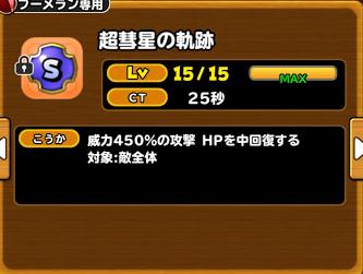 f:id:tsukune_dora_dora:20201226230426p:plain
