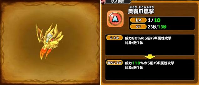 f:id:tsukune_dora_dora:20201227112402p:plain