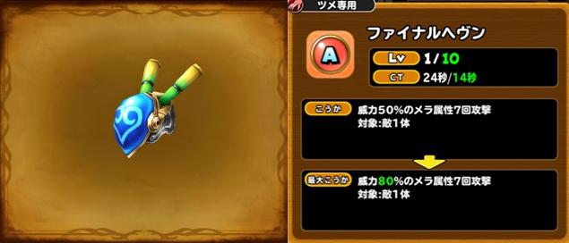 f:id:tsukune_dora_dora:20201227113402p:plain