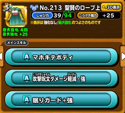 f:id:tsukune_dora_dora:20201231163636p:plain