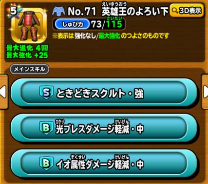 f:id:tsukune_dora_dora:20201231163855p:plain