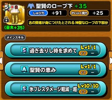 f:id:tsukune_dora_dora:20201231164758p:plain