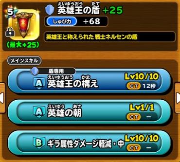 f:id:tsukune_dora_dora:20201231164853p:plain