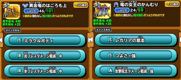 f:id:tsukune_dora_dora:20201231175517p:plain