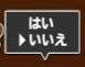 f:id:tsukune_dora_dora:20201231183704p:plain