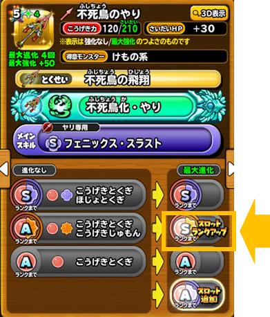 f:id:tsukune_dora_dora:20210103165021p:plain