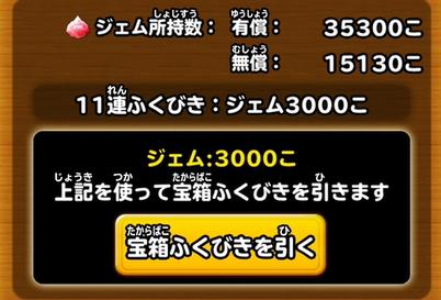 f:id:tsukune_dora_dora:20210114152623p:plain