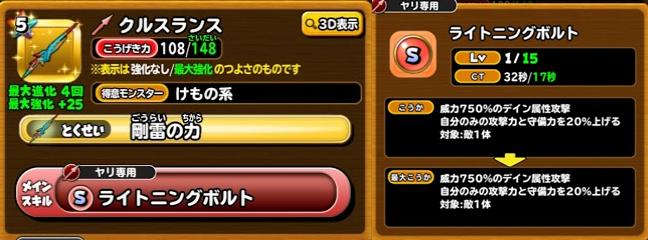f:id:tsukune_dora_dora:20210117084729p:plain