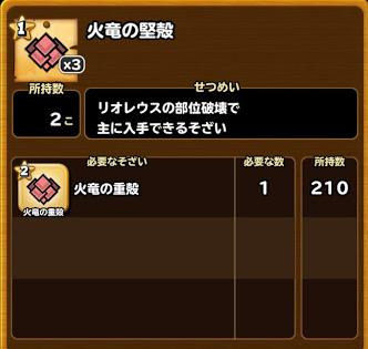 f:id:tsukune_dora_dora:20210117100424p:plain