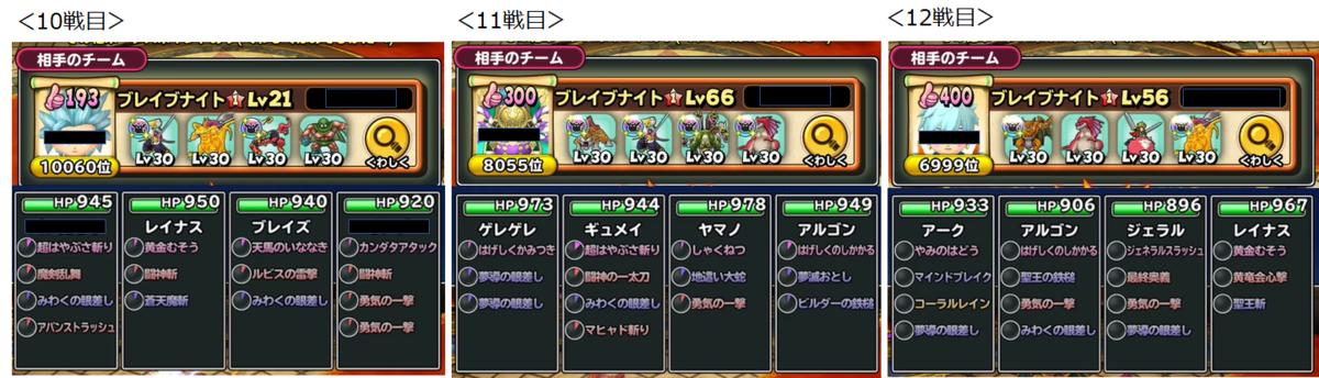 f:id:tsukune_dora_dora:20210125115417p:plain