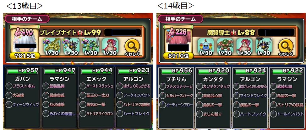 f:id:tsukune_dora_dora:20210125115707p:plain