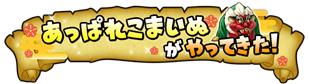 f:id:tsukune_dora_dora:20210131150817p:plain