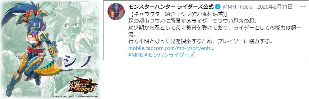 f:id:tsukune_dora_dora:20210201110357p:plain
