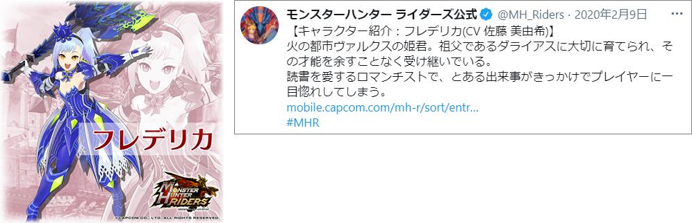 f:id:tsukune_dora_dora:20210201121935p:plain