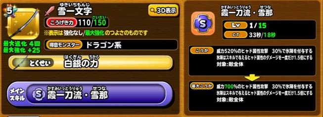 f:id:tsukune_dora_dora:20210201122723p:plain