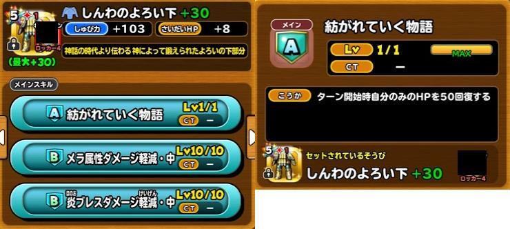 f:id:tsukune_dora_dora:20210211113006p:plain