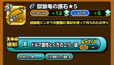 f:id:tsukune_dora_dora:20210214153751p:plain