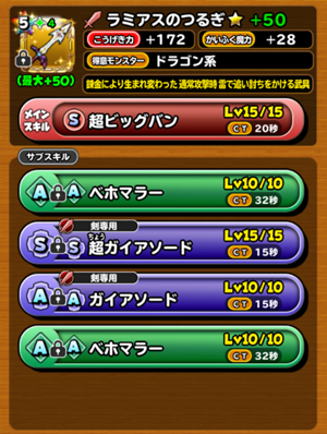 f:id:tsukune_dora_dora:20210214171254p:plain