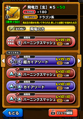 f:id:tsukune_dora_dora:20210214171303p:plain