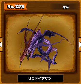 f:id:tsukune_dora_dora:20210216160619p:plain
