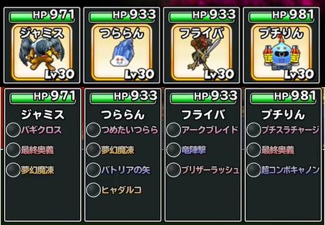 f:id:tsukune_dora_dora:20210219173434p:plain