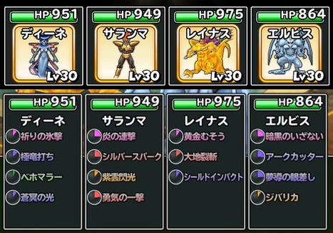 f:id:tsukune_dora_dora:20210220145605p:plain