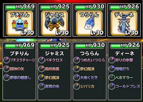 f:id:tsukune_dora_dora:20210220154712p:plain