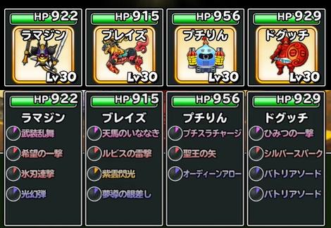 f:id:tsukune_dora_dora:20210220160815p:plain