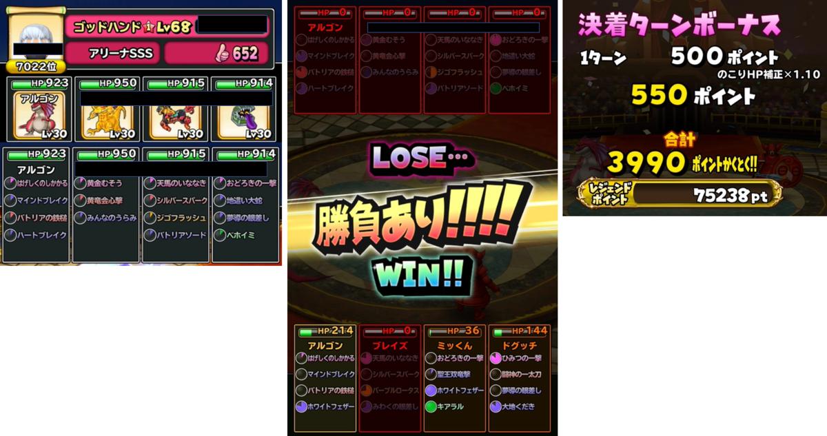 f:id:tsukune_dora_dora:20210220163337p:plain