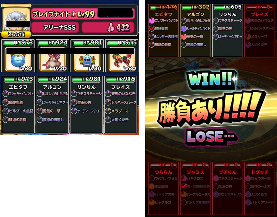 f:id:tsukune_dora_dora:20210220164528p:plain