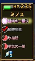 f:id:tsukune_dora_dora:20210220170532p:plain