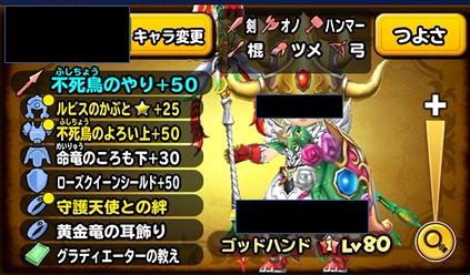 f:id:tsukune_dora_dora:20210222114417p:plain