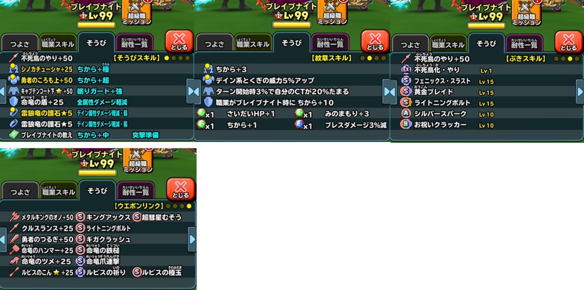 f:id:tsukune_dora_dora:20210222140713p:plain