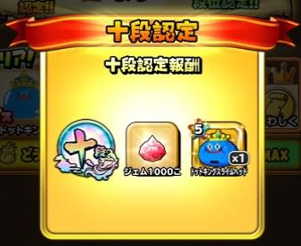 f:id:tsukune_dora_dora:20210222141045p:plain